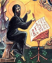 Icon of Ephraim of Syria